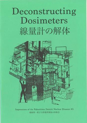 Deconstructing Dosimeters