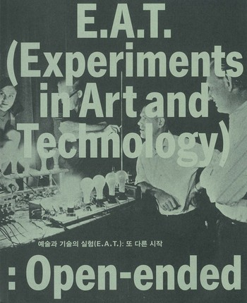 E.A.T. (Experiments in Art and Technology) Open-ended_Cover