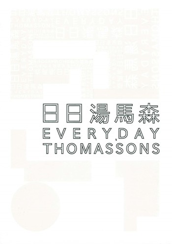 Everyday Thomassons_Cover