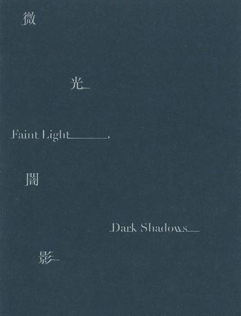 Faint Light, Dark Shadows_Cover