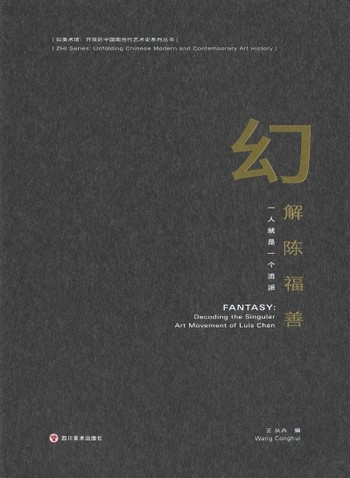 Fantasy: Decoding the Singular Art Movement of Luis Chan