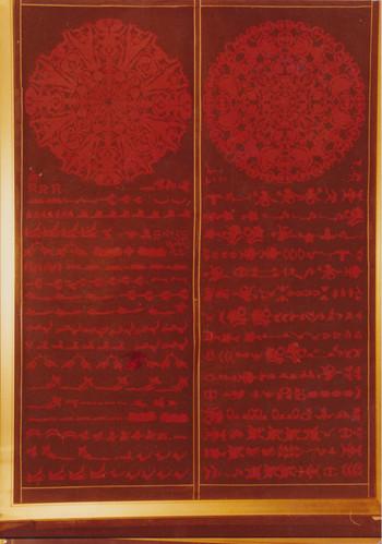 Work by Lu Shengzhong