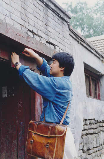 Song Dong Collecting Door Number Plates