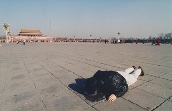 Breathing — Performance at the Tiananmen Square and the Back Sea
