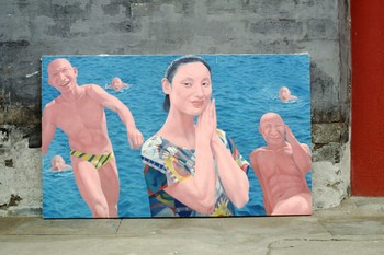 Work by Fang Lijun