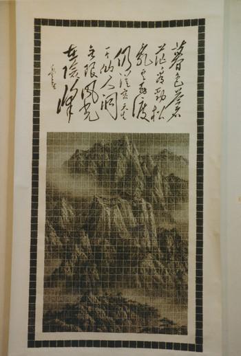 Work by Lee Chunyi