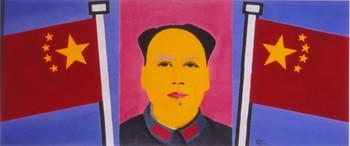 Work by Wang Ziwei