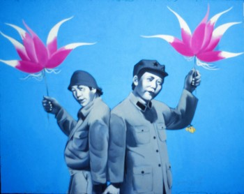 Work by Li Shan
