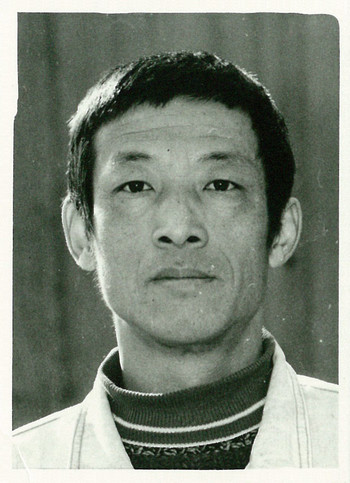 Photograph of Chen Shaoping