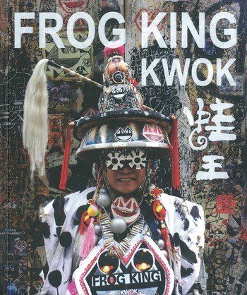 Frog King Kwok_Cover