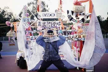 Image: Kwok Mangho, <i>Frog Dream Installation</i> (exhibition view), 1997. Kwok Mangho Frog King Archive, Asia Art Archive.