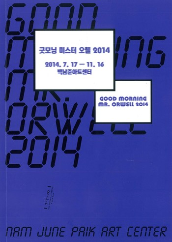 Good Morning Mr. Orwell 2014_Cover