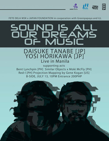 Sound is All Our Dreams of Music — Poster