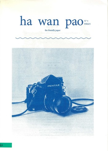 Ha Wan Pao The Friendly Paper (Issue 4; September 2012)_Cover