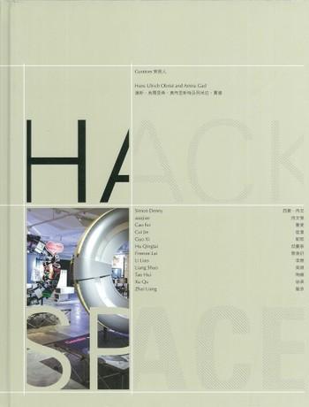 Hack Space