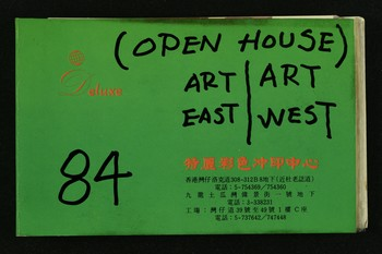 (Open House) Art East | Art West 84 (2 of 2)