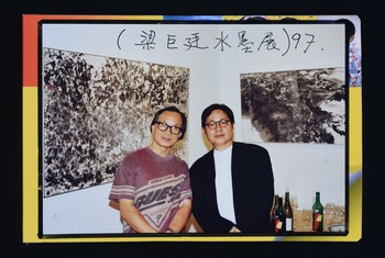 (Ink Art Exhibition of Leung Kui Ting) 97
