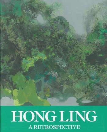 Hong Ling A Retrospective_Cover