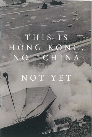 This Is Hong Kong, Not China Not Yet