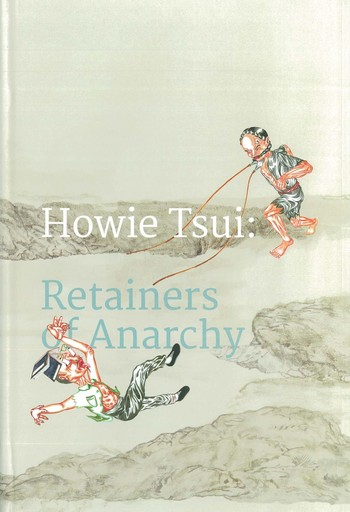 Howie Tsui: Retainers of Anarchy