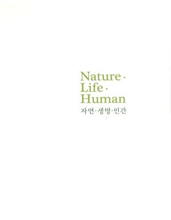 Nature・Life・Human