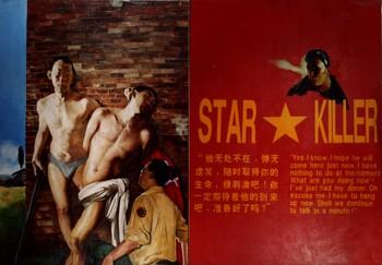 Work by Li Dafang