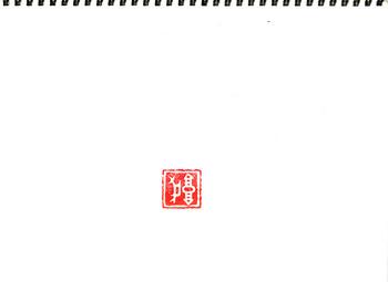 HVD 53784