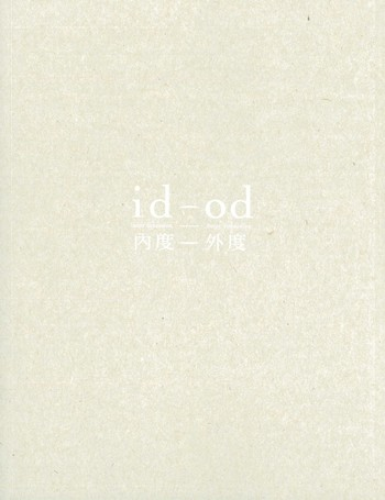id-od Inner Dimension-Outer Dimension_Cover