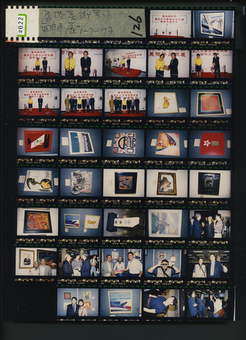 Ha Bik Chuen, contact sheet of exhibition documentation of  Celebrating the Return of Hong Kong to t