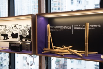 Installation view of Udlot-udlot exhibition at Asia Art Archive, Hong Kong.