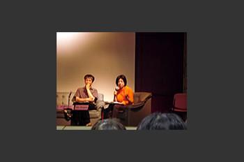 Uthit Atimana and Yuko Hasegawa