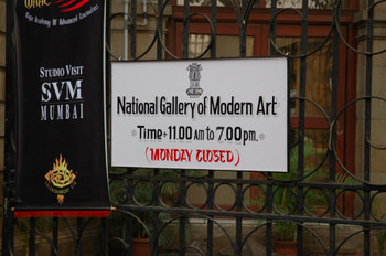 National Gallery of Modern Art in Mumbai