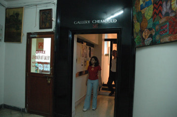 Entrance of Chemould Gallery