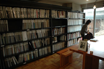 Material and archive from former Artsonje Centre