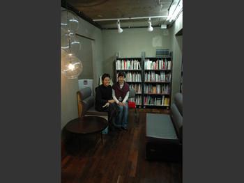 Cho Ji-young and Insa Archivist
