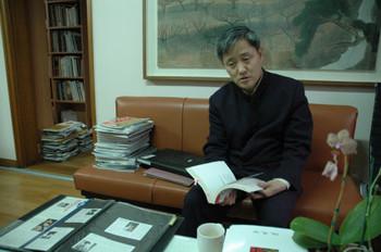 Kim Dajin