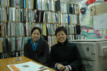 Park Soohyun and Shin Hyunjin in the ssamzie offices