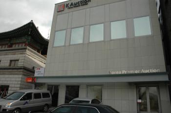 K Auction House