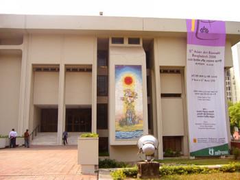 Osmani Memorial Hall