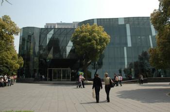 Shanghai MOCA