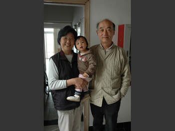 You Youhan with his wife and grand daughter