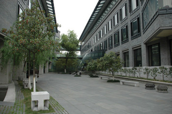 China Art Academy Campus