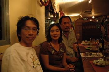 Wit Pimkanchanapong, Theerada Suphaphong and Manit Sriwanichpoom