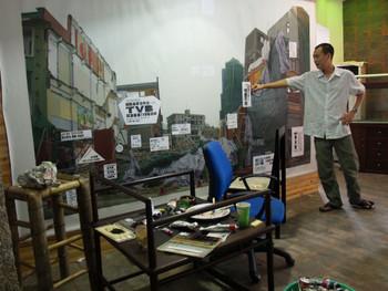 Zheng Guogu's work in progress