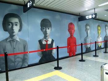 Family, The Metro, 2004,