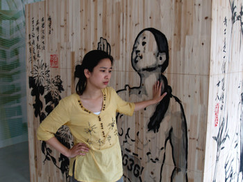 Feng Qianyu and her work