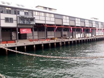 Pier 2/3, Walsh Bay