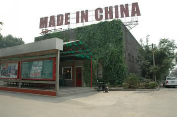 Arario Gallery Beijing