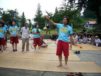 Day After Tomorrow Newspaper Cultural Department, Katsuhiko Hibino