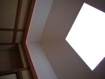 House of Light, James Turrell